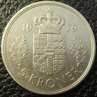 5 крон 1979 Данія