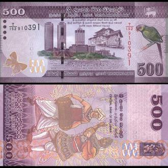 ШРИ-ЛАНКА 500 рупий 2016г. UNC