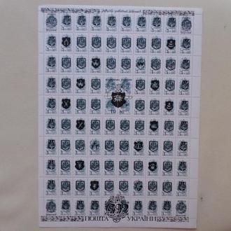 Украина лист марок надпечатка 1