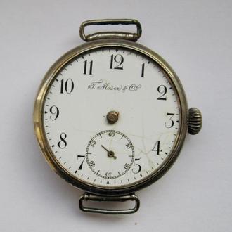 Старинные мозер продам часы часа в 24 колпино ломбард