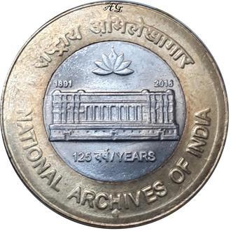Shantal, Индия 10 рупий 2016, 125 лет Национальному архиву
