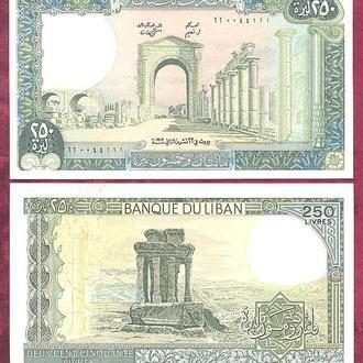 Боны Азия Ливан 250 ливр 1988 г.