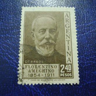 Аргентина. Хосе Франсиско де Сан-Мартин (1778-1850)