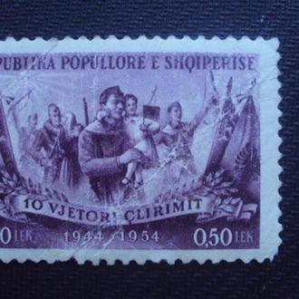 Албания 1954 негаш.