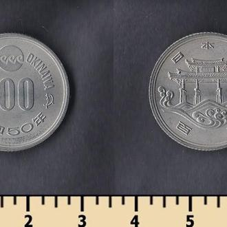 ЯПОНИЯ 100 ЙЕН 1975