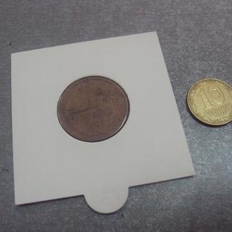 монета 1 копейка 1924  №948
