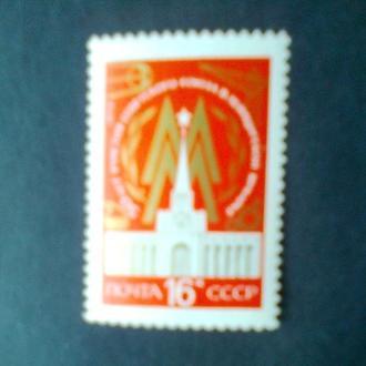 СССР 1972   50-летие участия в Лейпцигской ярмарке