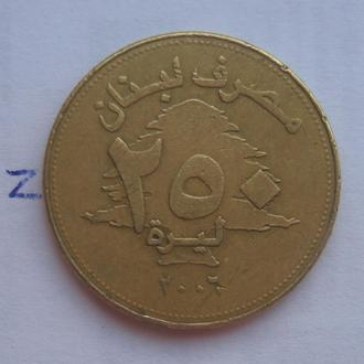 ЛИВАН, 250 ливров 2006 года.