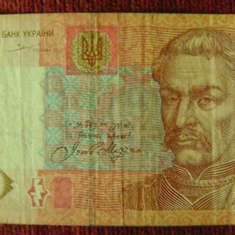 10 грн Тігіпко