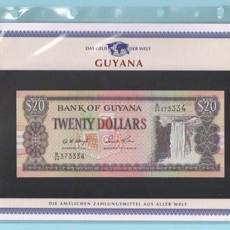 ГАЙАНА банкнота 20 Dollars UNC из серии «Das Geld Der Welt» + сертификат + альбомный лист