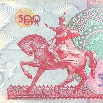 Узбекистан, 500 сум 1999