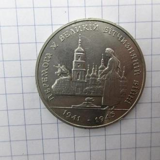 200000 карбованцев 1995 год 50 лет Победы в ВОВ. 200000 карбованців Перемоги у ВВВ