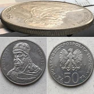 Польша 50 злотых, 1979г Польские правители - Князь Мешко I