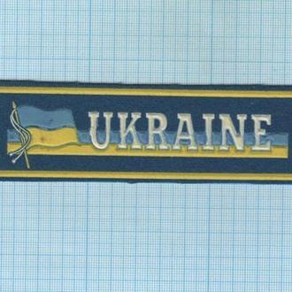 Нашивка на грудь ВДВ ВВС ПВО  Украины. Армия. Миротворцы. Украина. ЗСУ. 1990-е г.г