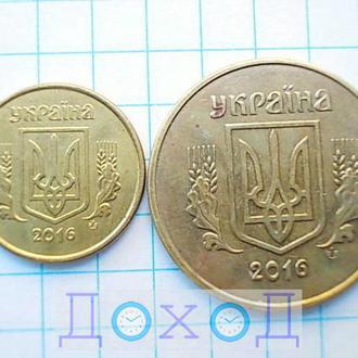 2 монеты Украина Україна 10 50 копеек копійок 2016 магнит