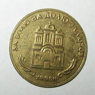 София Киевская 2001 г.