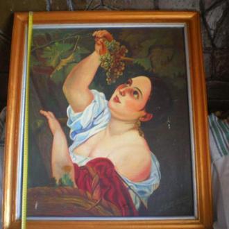 Картина. Девушка с виноградом. Копия. Масло, холст.