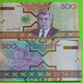 Туркменистан 500 манат 2005   UNС