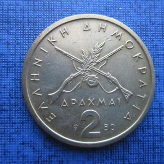 монета 2 драхмы Греция 1980