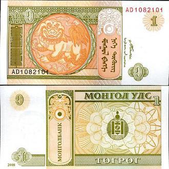 Монголия 1 тугрик 2008 UNC