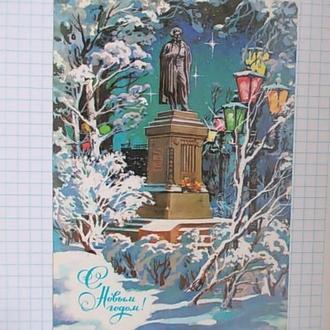 Открытка СССР 1987 С Новым годом Худ И Филиппов
