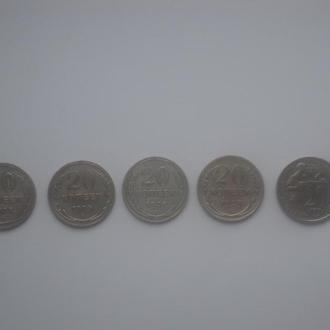 20 копеек 1924-1946 гг.