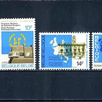 Бельгия. Европа (серия)** 1979 г.