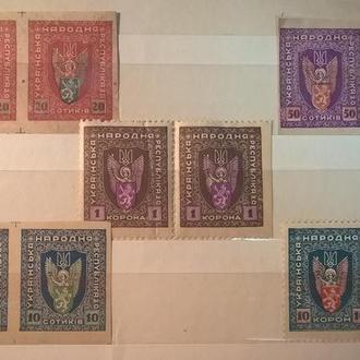 УНР 1919г