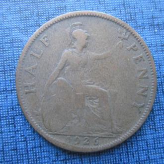монета 1/2 пенни Великобритания 1926 Георг V редкий год