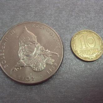монета 50 злотых 1982 князь болеслав №759