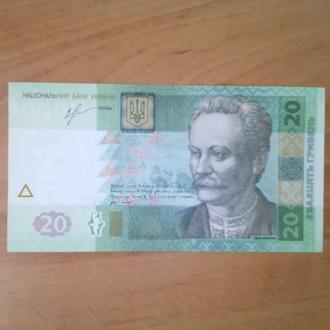 Банкнота 20 грн,2013 року