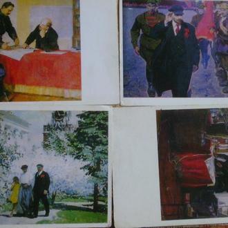 открытки Ленин