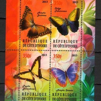 Кот д Ивуар 2013 ** Фауна Бабочки БЛ MNH