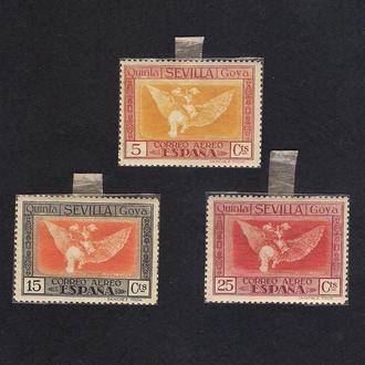 1930 год. Іспанія - Авіапошта. 100-річчя смерті Франциско де Гойї (2)