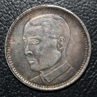 Китайская серебрянная монета 5 копия