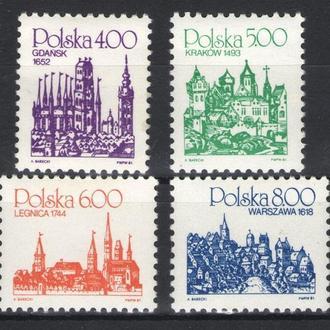 Польша - архитектура 1981 - Michel Nr. 2752-55 **