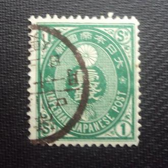 Япония 1876г.гаш.