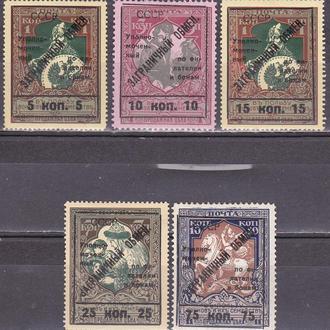 СССР 1925 заграничный обмен  MH
