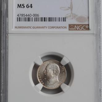 """Болгария 50 стотинок 1913 г., NGC MS64, """"Царь Фердинанд I (1908 - 1918)"""""""