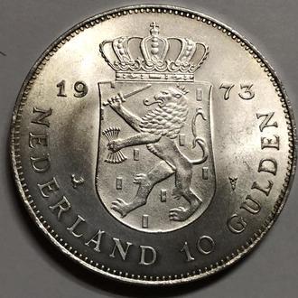 Нидерланды 10 гульденов 1973 Серебро 25 гр