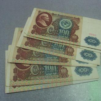 банкнота 100 рублей 1991 ссср лот 6 шт  №500