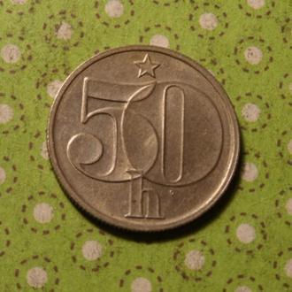 Чехословакия 1979 год монета 50 геллеров !