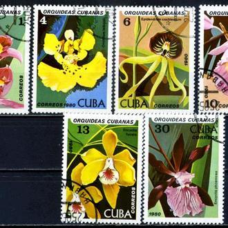 Куба. Цветы (серия) 1980 г.