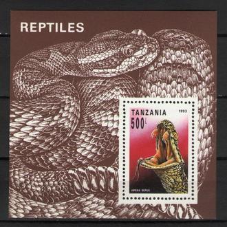 Танзания 1993 Фауна Рептилии змеи Блок 6-00 евро MNH **