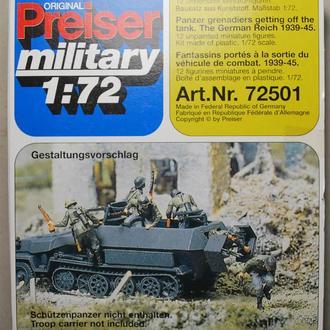 немецкая пехота второй мировой 1/72 Preiser