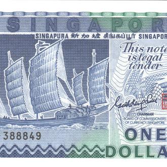 Сингапур 1 доллар 1987г. в UNC