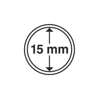 Капсула для монет, внут. диаметр 15 мм Leuchtturm