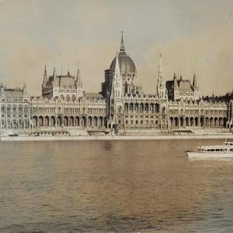 Открытка. Будапешт. 1960-е. (36)