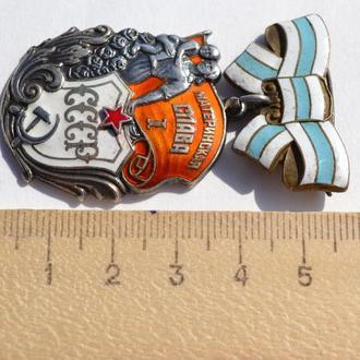 Орден Материнской славы І степени, 1 тип,колодка контррельеф, отличное состояние