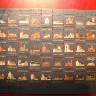 ..Данія..храми..набір марок..